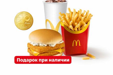 Двойной Филе-о-Фиш МакКомбо Большой