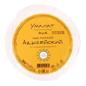 Сыр Адыгейский «Умалат» 45%