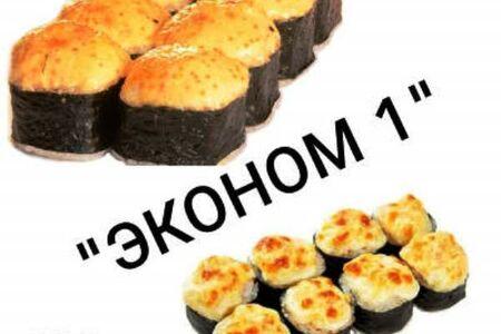 Эконом-1
