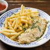Фото к позиции меню Рыба Dag & Chips