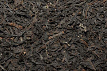 Чай Ассам Киюнг черный листовой