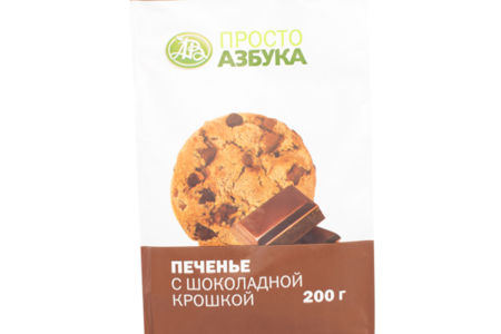 Печенье с шоколадной крошкой Израиль