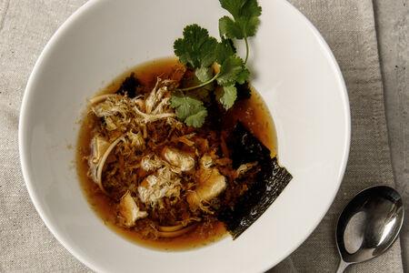Суп Азиатский с курицей