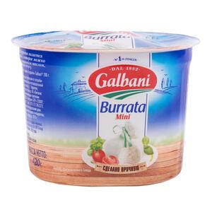 Буррата Galbani 50% в рассоле