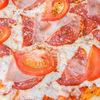 Фото к позиции меню Пицца Универ
