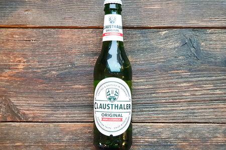 Пиво безалкогольное Clausthaler