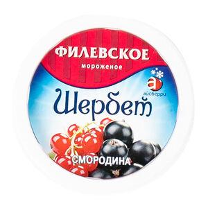 «Филевское мороженое» 1% щербет смородина