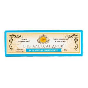 «Б.Ю. Александров» 5% темный шоколад