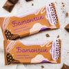 Фото к позиции меню Батончик шоколадный с какао-крупкой