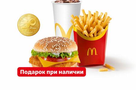 Филе Макфреш МакКомбо Большой