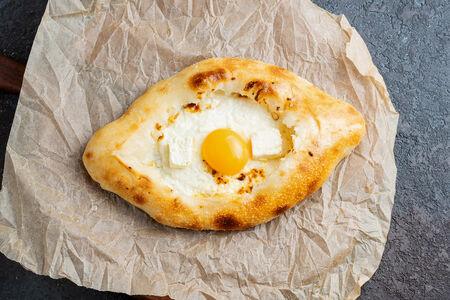 Хачапури по-аджарски с яйцом