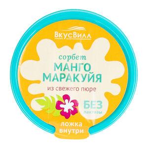 Сорбет «ВкусВилл» манго-маракуйя