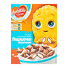 Фото к позиции меню Подушечки «Любятово» молочные