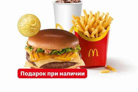 Гриль Гурмэ МакКомбо Большой