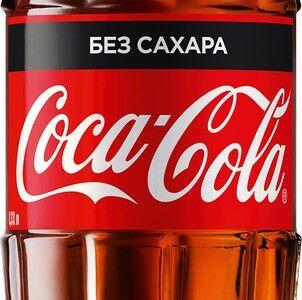 Кока-Кола Зеро, 0,33 л