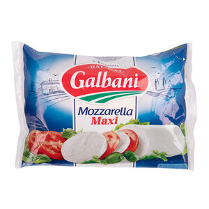 Моцарелла Galbani 45% в рассоле