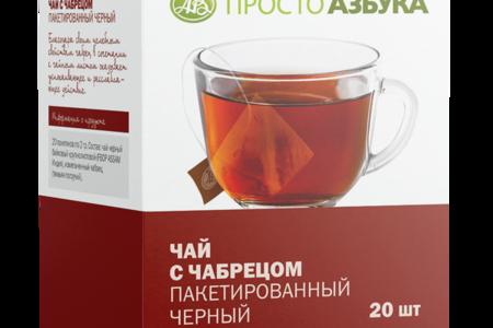 Чай черный с чабрецом 20х2 г