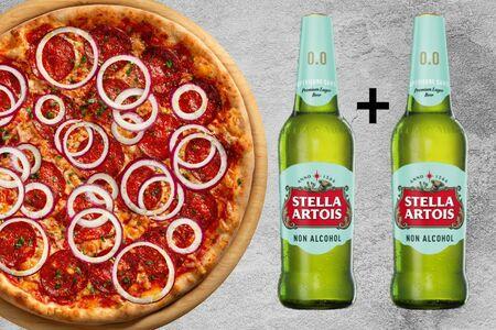 Сет Пицца Мексикана 40 см и Стелла Артуа в подарок