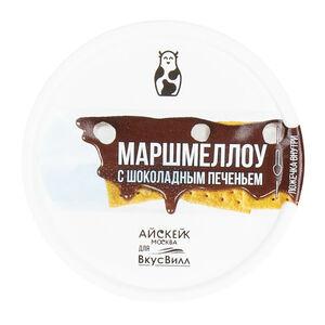 «ВкусВилл» маршмеллоу-шоколадное печенье