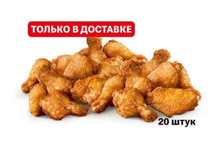 Куриные Крылышки (20 шт.)