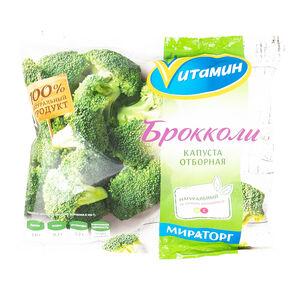 Капуста брокколи «Мираторг» отборная