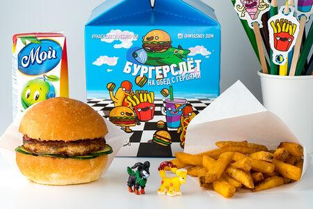 Детский набор Бургерлет