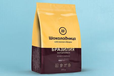 Кофе Бразилия Желтый бурбoн
