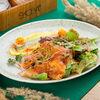 Фото к позиции меню Салат с лососем