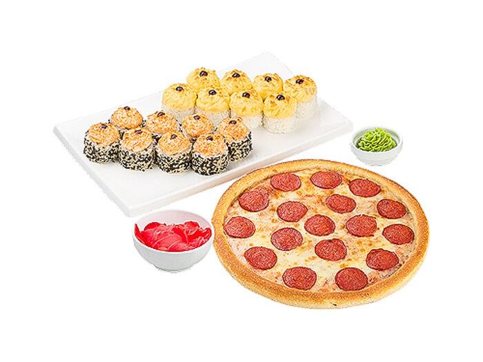 Комбо на двоих с пиццей 1