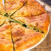 Фото к позиции меню Хачапури с зеленью и сыром