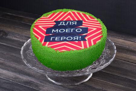 Торт Патимейкер 2