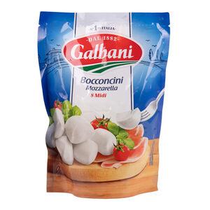 Моцарелла боккончини Galbani 45% в рассоле