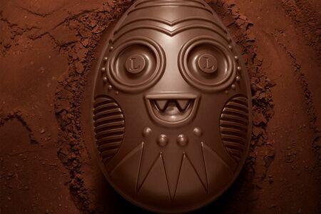 Шоколадное яйцо Cosmic 223 г