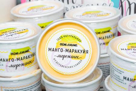 Мороженое Манго-маракуйя