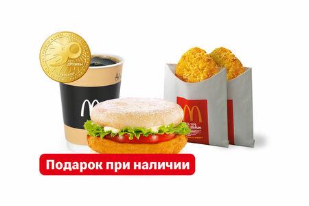 Чикен Фреш МакМаффин МакКомбо Большой