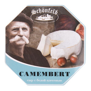 Камамбер Schonfeld с белой плесенью