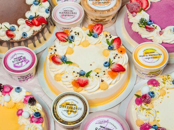 Натуральное мороженое Crème & Caramel
