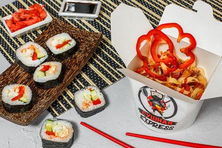 Легкий суши-ланч