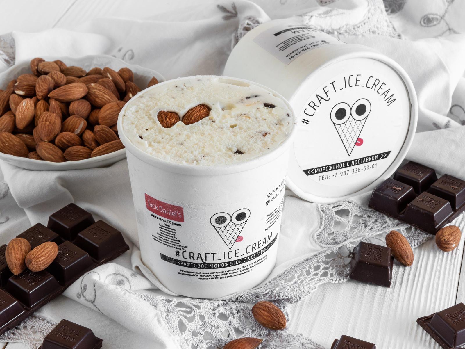 Мороженое  Горький шоколад и миндаль