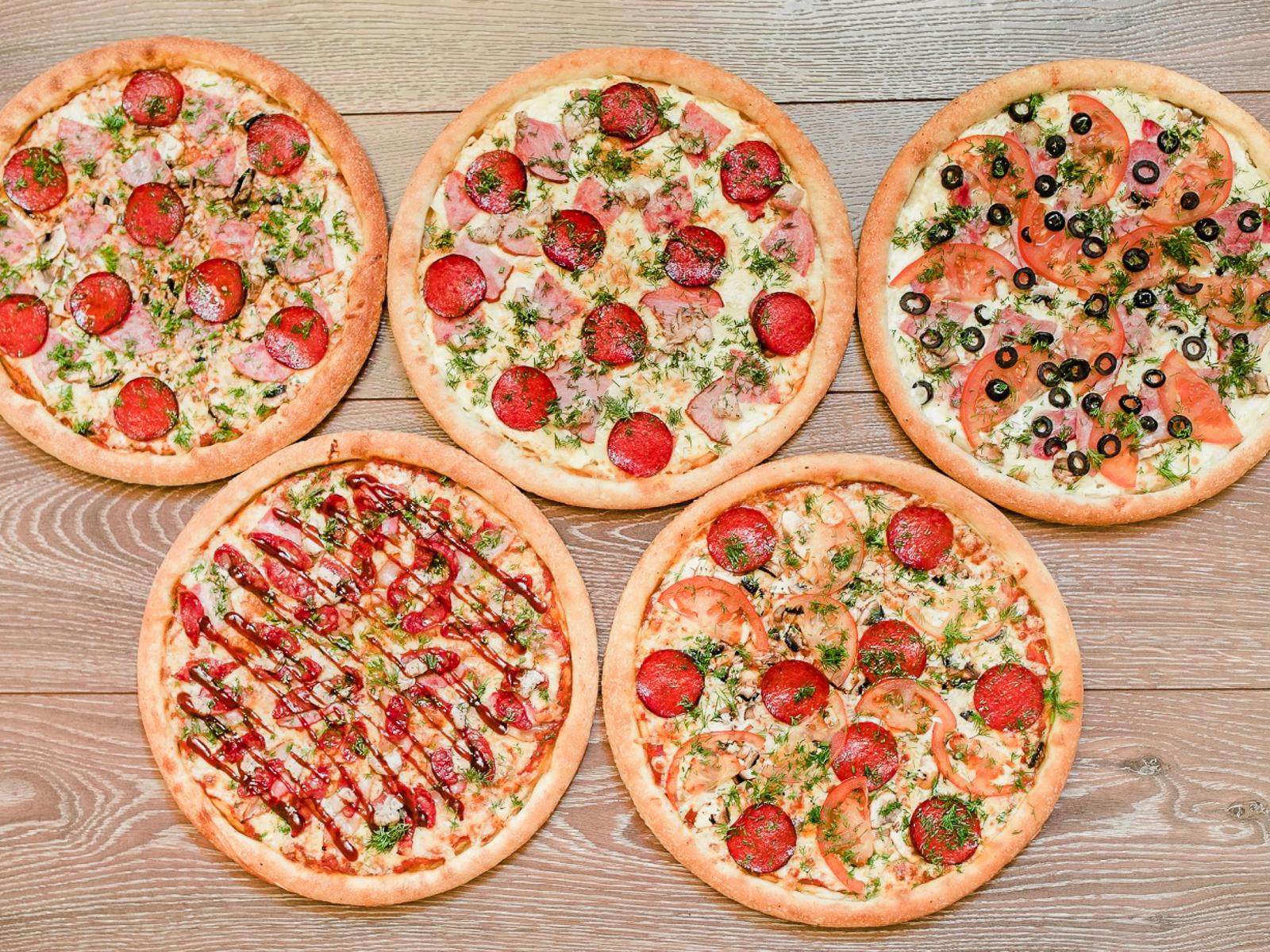 Комбо Пять пицц