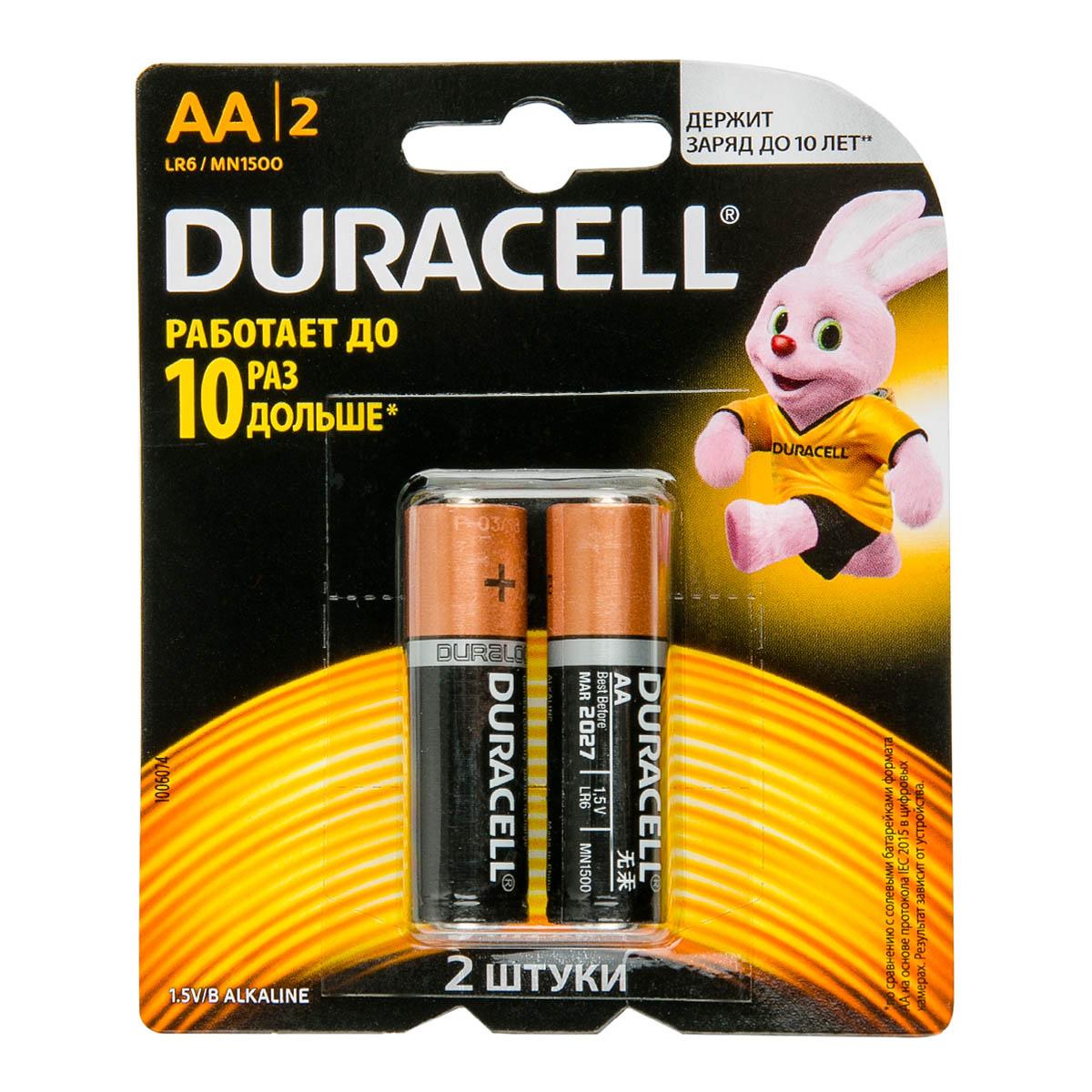 Duracell AA Basic