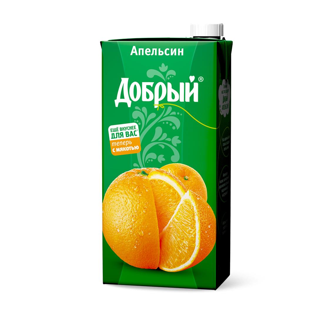 Сок Апельсиновый Добрый