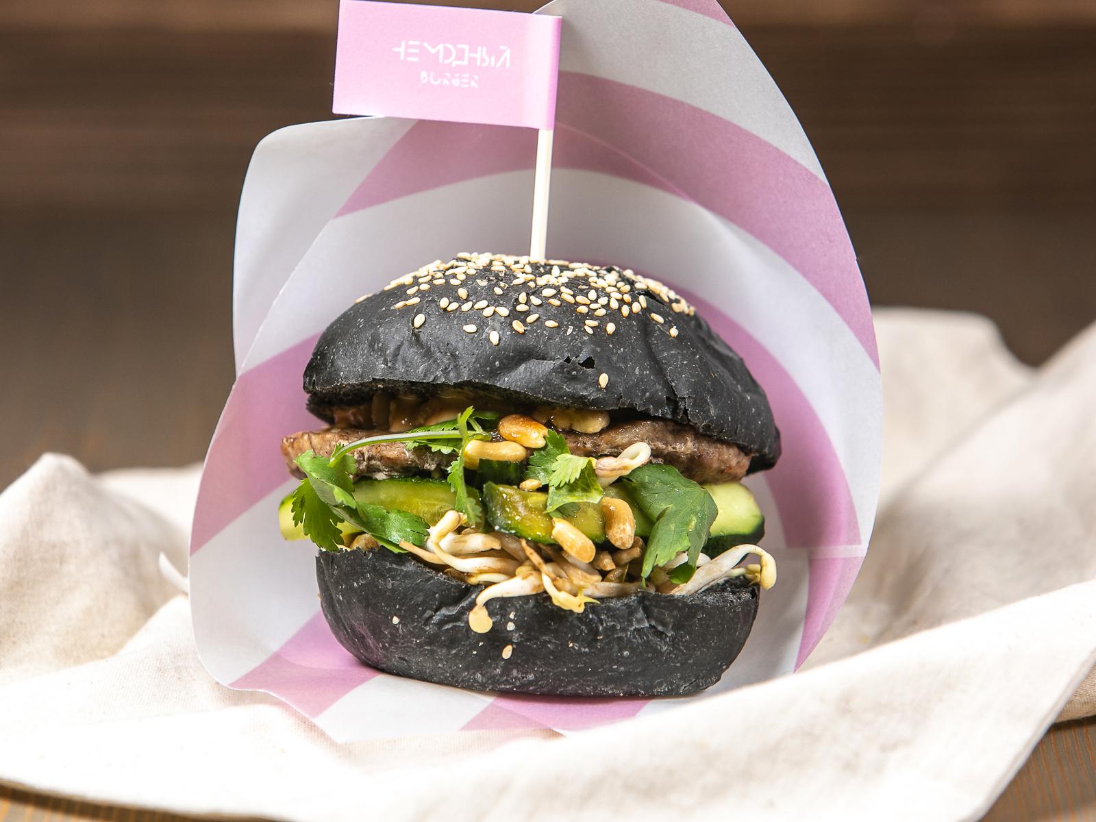 Бургер Модный Черный от Елены Темниковой
