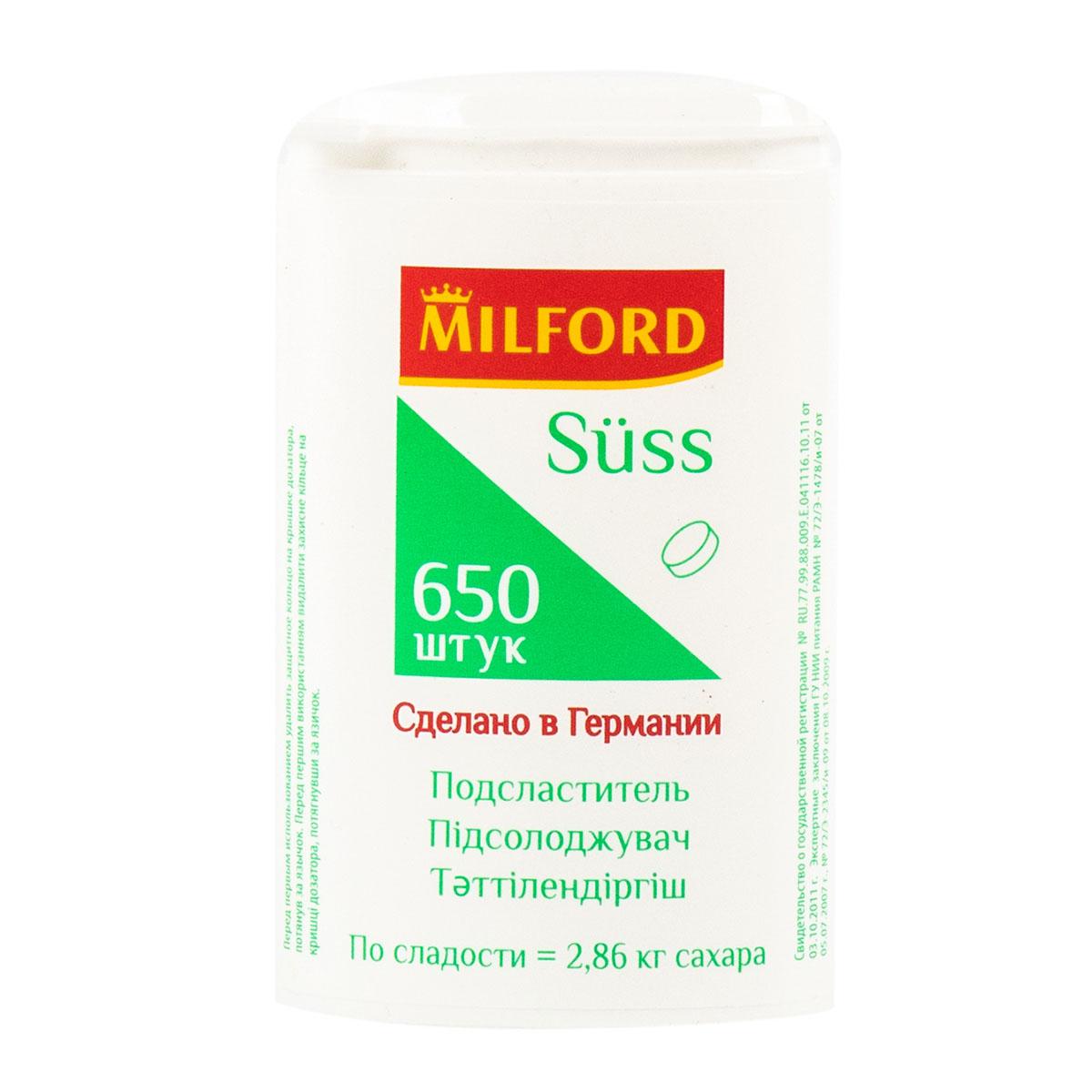 Milford заменитель сахара