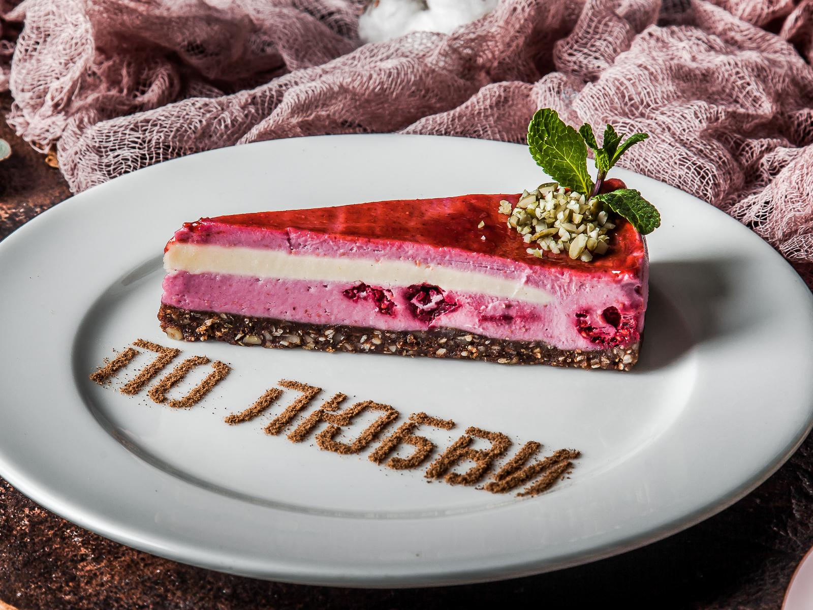 Малиновый кейк