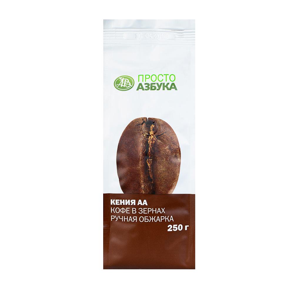 Кофе в зернах Арабика Кения АА