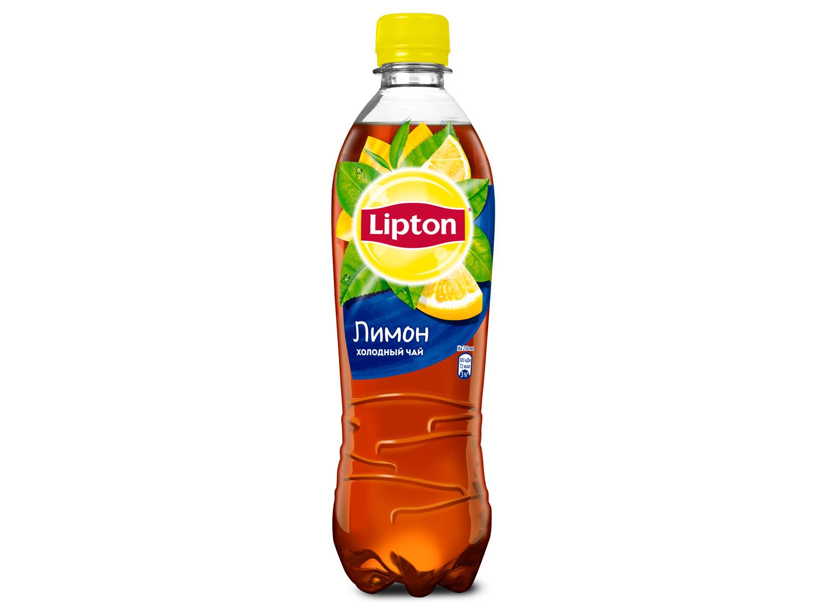 Липтон Айс Ти - Лимон