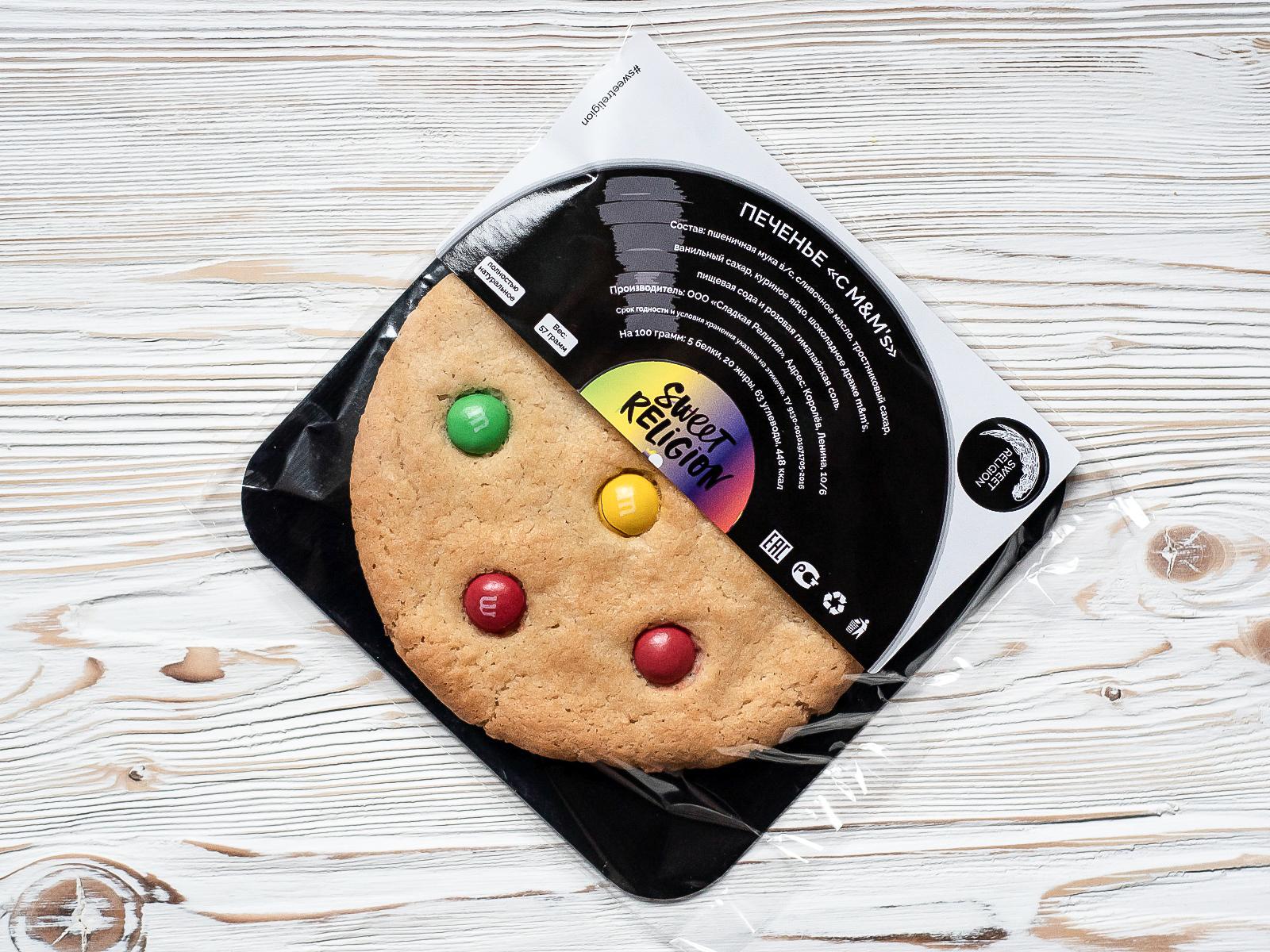 Печенье М&М's