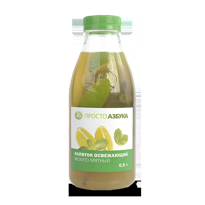 Напиток освежающий Мятный мохито