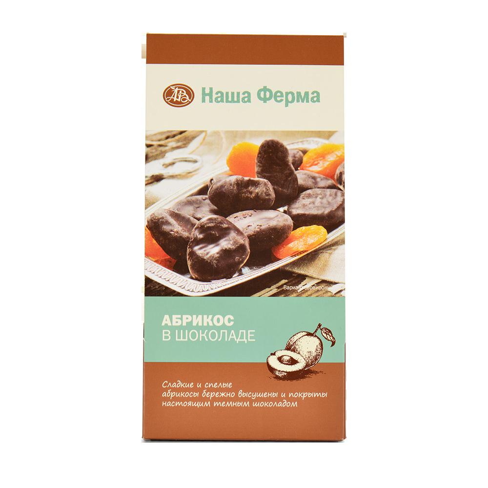 """Конфеты Наша Ферма Абрикос в шоколаде SIA """"Skriveru saldumi Латвия"""